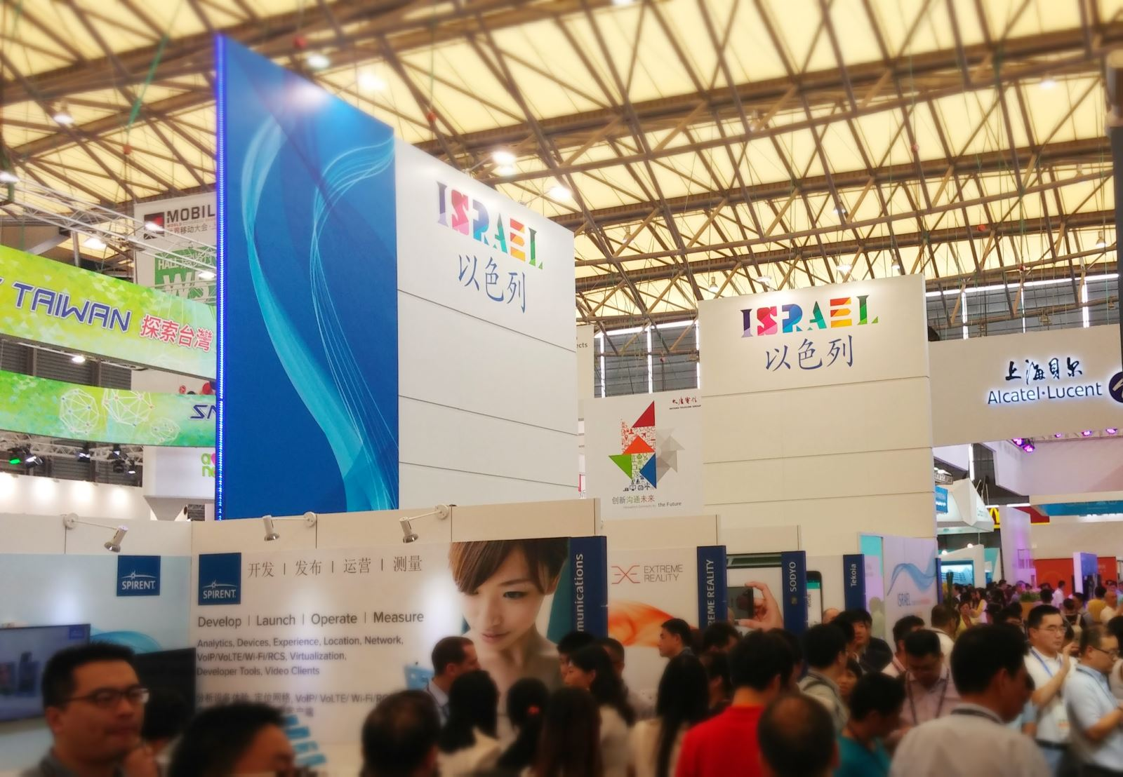 MWC Mobile World Congress – Shanghai 2015