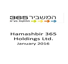Attornyes Ifat Nir Katz, Gil Lavron and Nathalie Raccah represented Hamashbir Holdings, as an issuer's counsel in a public bond offering, in the amount of $23 million.