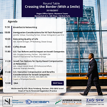 Crossing the Border (with a smile) - a conference for high-tech companies on relocation and employee options