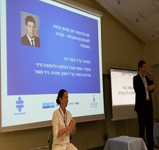 Access Israel and the Israel Bar Association conference