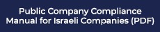 Download our Public Company Compliance Manual for Israeli Companies (PDF)